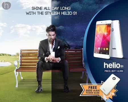 Symphony Helio S1 Smartphone