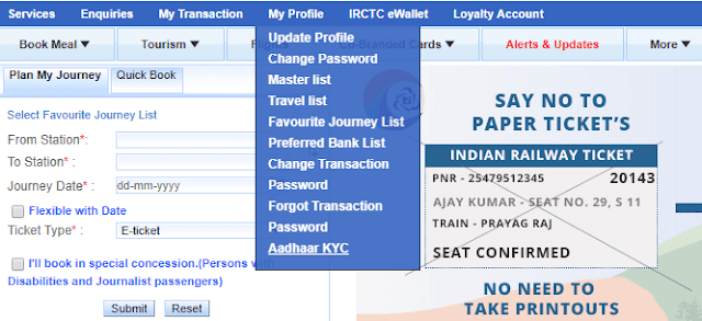 My Profile menu on railway ticket booking irctc 6 ticket per month