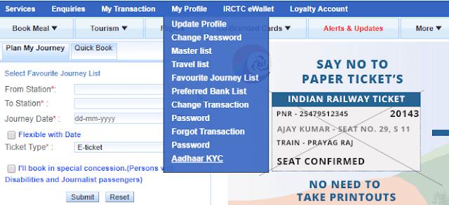 My Profile menu on railway ticket booking irctc 6 ticket per month