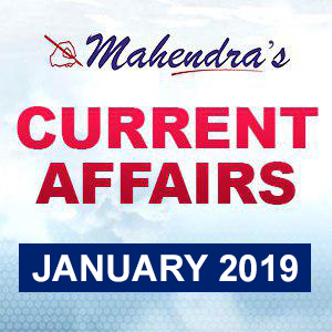Current Affairs- 19 January 2019