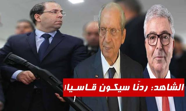 Accusations de tentative de Coup d'Etat: Youssef Chahed saisira la justice