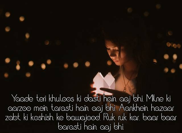 Urdu Shayari Hindi, Best Urdu Shayari, New Urdu Shayari 2020