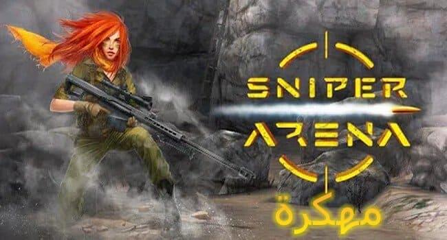 تنزيل لعبة سنايبر ارينا Sniper Arena مهكرة آخر إصدار للأندرويد - خبير تك