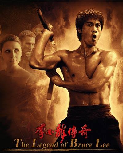 Fan chỉ trích phim tiểu sử bất kính với Lý Tiểu Long