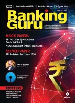 Banking Guru Magazine June 2017 PDF Free Download