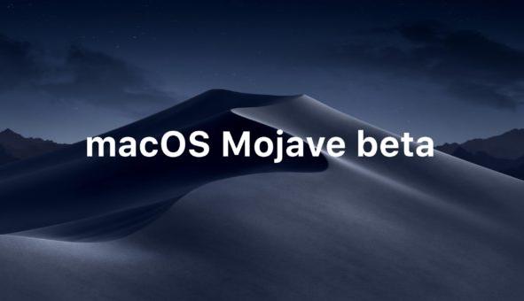 الإصدار MacOS 10.14.1 beta 3 متاحة الآن للمطورين