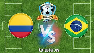 مشاهدة مباراة البرازيل وكولومبيا بث مباشر في تصفيات أولمبياد طوكيو 2020
