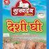 Advertisement: Sukhdev Desi Ghee