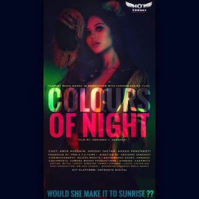 Colours Of Night Web series Hotshots