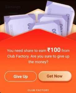 ₹100 Free PayTM Cash Instantly From Club Factory