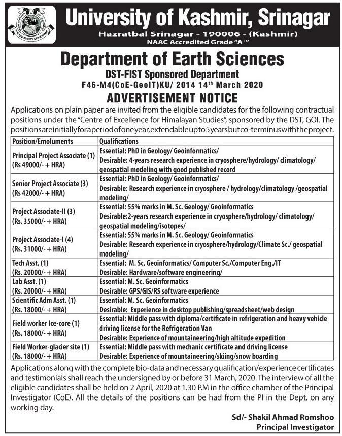 KU, Kashmir University, Latest recruitment,