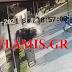 """[Ελλάδα]Σφοδρή σύγκρουση 2 οχημάτων   στην Πατρών Πύργου  Τα δύο αυτοκίνητα """"σηκώθηκαν"""" στον αέρα Συγκλονιστικό βίντεο"""