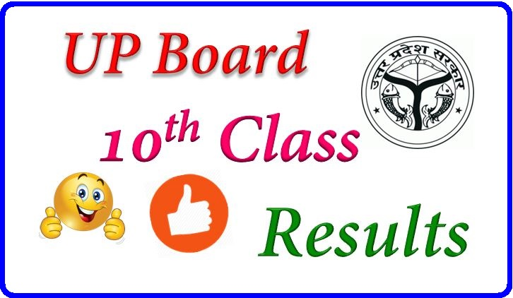 10th Result Wap Site