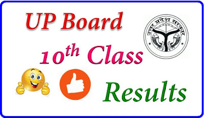 UP Board 10th Result 2017, UP High School Class Result 2017 - UP Board Xth Class Examination Result 2017