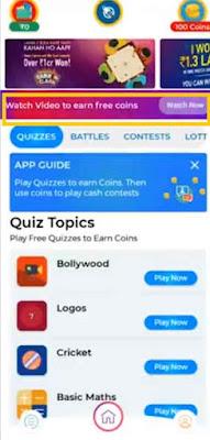 Topquiz: earn 1000 daily paytm cash