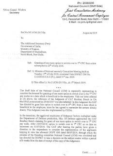 7th-cpc-revise-option-jcm-letter-29-aug-2019-page