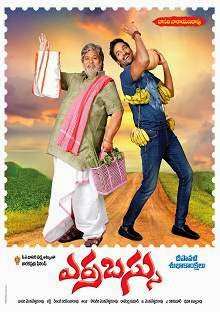 Erra Bus (2014) Telugu Movie Poster