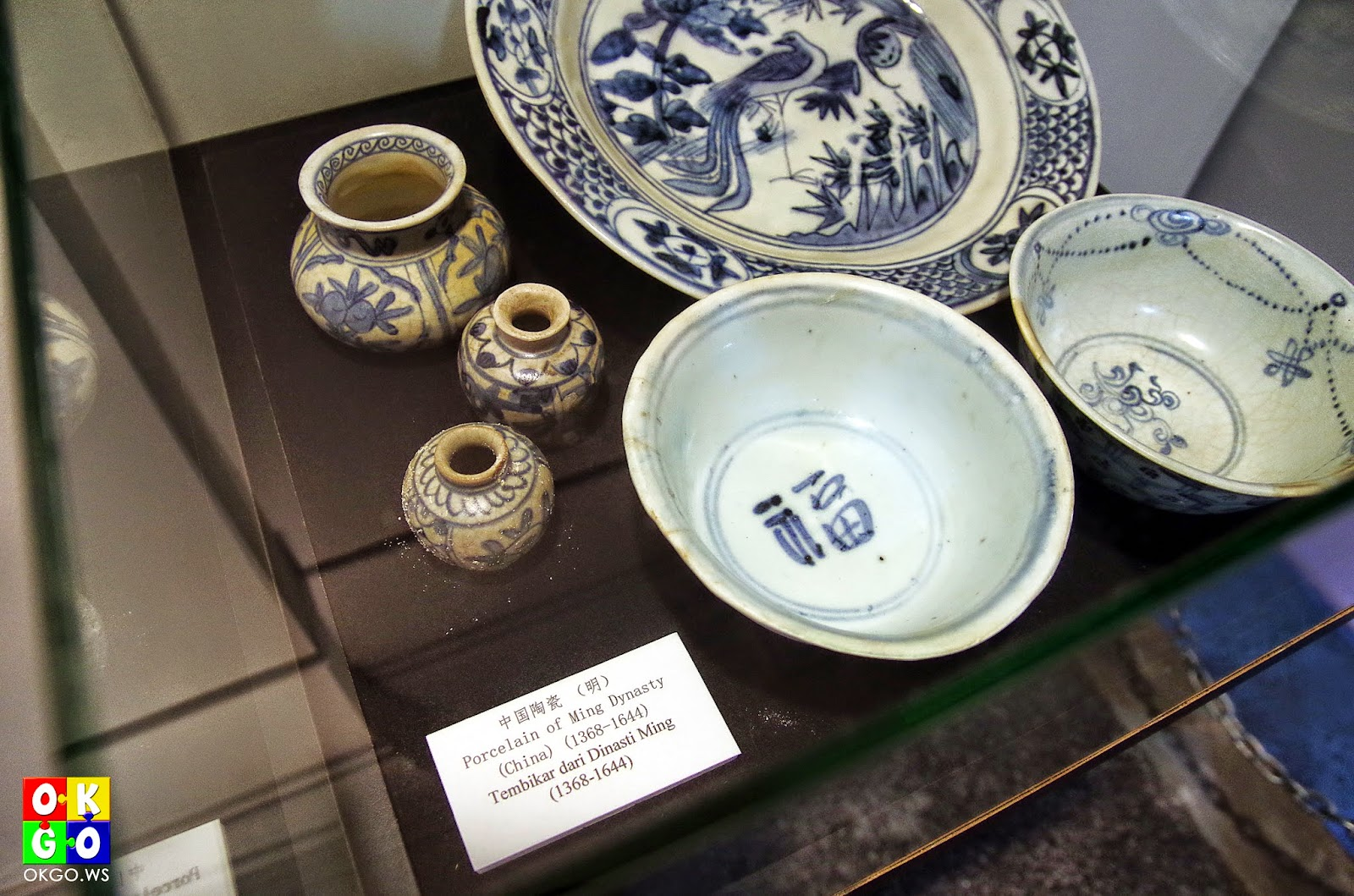 Chinese Heritage Museum pottery