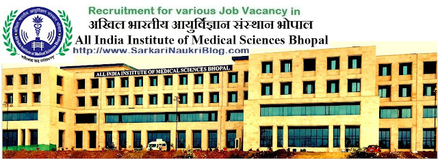 Naukri Vacancy Recruitment  in AIIMS Bhopal