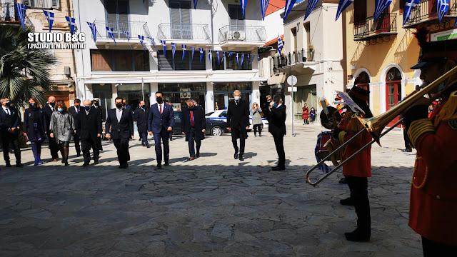 Δοξολογία και κατάθεση στεφάνων στο Ναύπλιο για την Εθνική Εορτή της 25ης Μαρτίου (βίντεο)