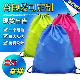 Polyester Nylon Pack Sport Cycling Hiking Foldable Drawstring Bag 43cm x 33cm Storage Bag Plain Color