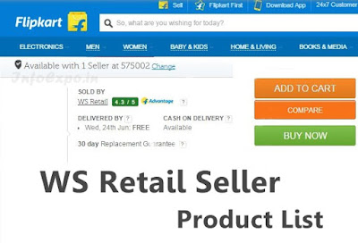flipkart sort by seller