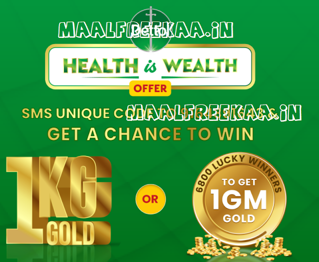 SMS and Win Gold Coins In Lucky Draw