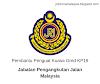 Pembantu Penguat Kuasa Gred KP19 - Jabatan Pengangkutan Jalan