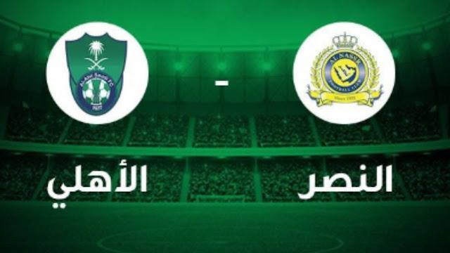مشاهدة مباراة النصر والأهلي بث مباشر يلا شوت اليوم كورة لايف 12-12-2020 في الدوري السعودي