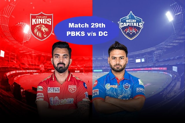 LIVE: PBKS Vs DC Live Score & Commentary | Today's IPL Match Live