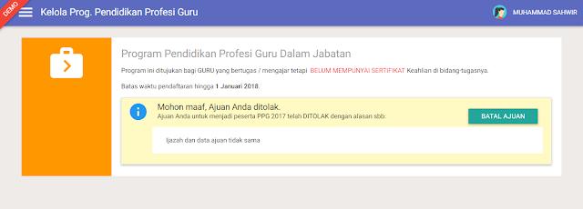 Contoh tampilan status ajuan yang ditolak