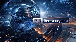 Le leader d'actualités de la Russie mélange plat et 3D