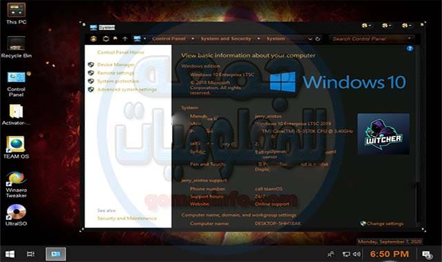 تحميل ويندوز 10 روك 2020 | Windows 10 LTSC ACDC Rock