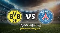 نتيجة مباراة باريس سان جيرمان وبوروسيا دورتموند اليوم الاربعاء بتاريخ 11-03-2020 دوري أبطال أوروبا