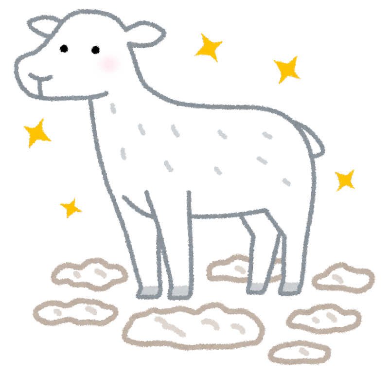 毛を刈られた羊のイラスト かわいいフリー素材集 いらすとや