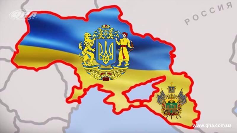 У 1918 р. Кубанська Народна Республіка входила до складу Української Держави гетьмана Скоропадського