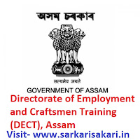 Directorate of Employment and Craftsmen Training (DECT), Assam