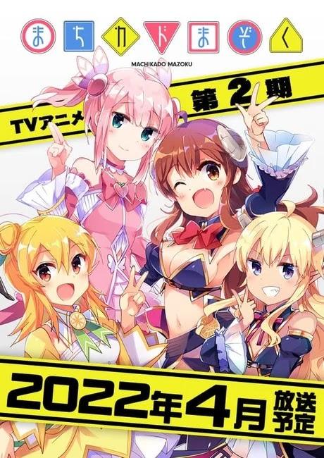 La segunda temporada de Machikado Mazoku se estrenará en abril de 2022.