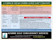 KUWAIT JOBS : REQUIRED FOR A OIL AND GAS COMPANY IN KUWAIT .g