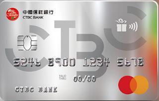 輕易豐盛學苑: 2019綜合所得稅繳稅信用卡回饋懶人包 想知道哪家信用卡繳稅有現金回饋還可以抽機票和iPhone XS ...