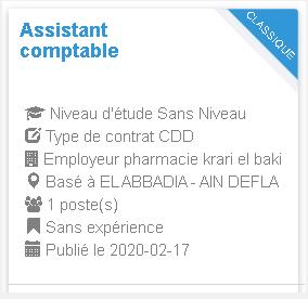 Assistant comptable Employeur : pharmacie krari el baki