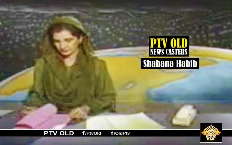 PTV Newscaster Shabana Habib PTV Old ptvold.com