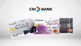 حساب الموضف من Cih bank