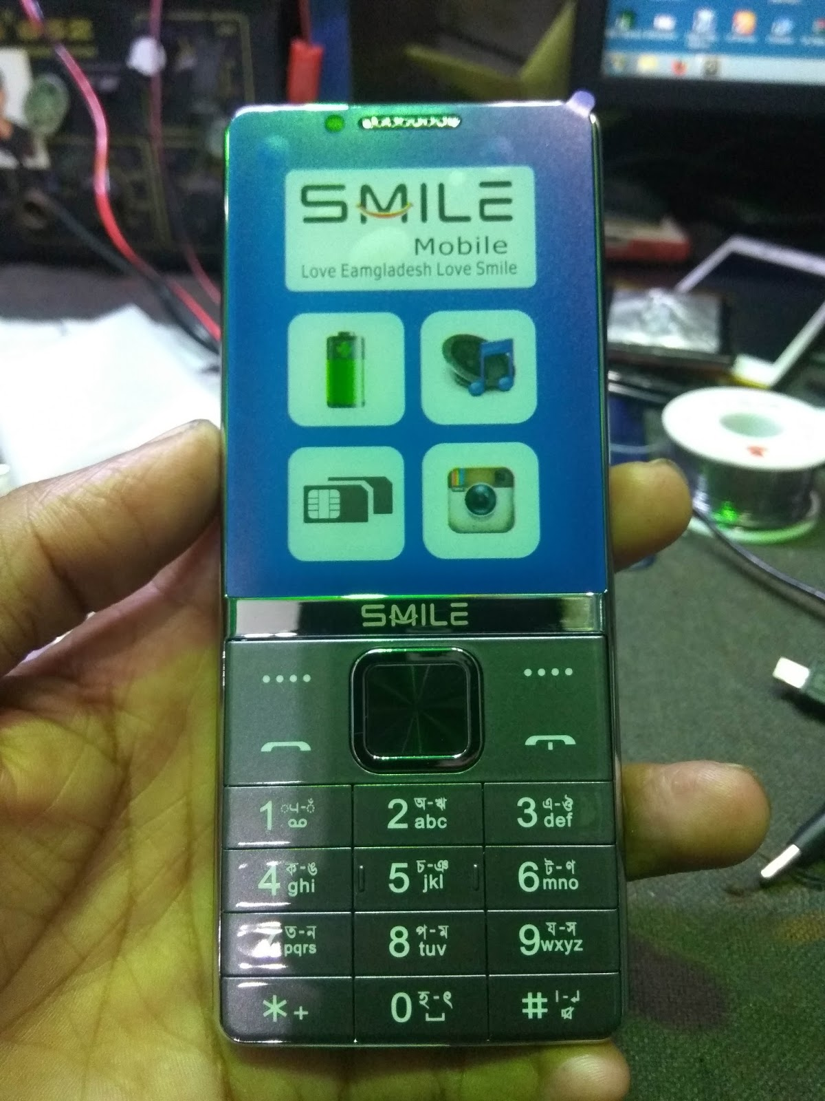 Lucky Telecom: smile y10 mt6261 flash file 100% tested