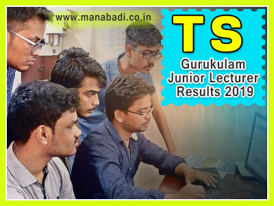 TS Gurukulam Junior Lecturer Result