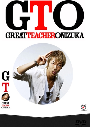 GTO : Great Teacher Onizuka Season 01, 02 + Special
