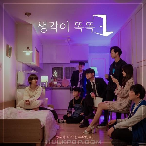 NC.A & TIKITIK & Yoo Junho & JIAN – Favorite Chart Part.2
