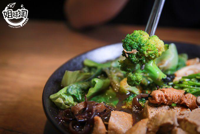 入素蔬食滷味-苓雅區素食料理推薦