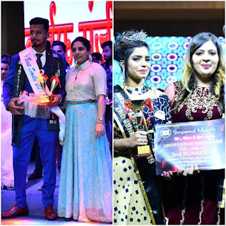 Mr Ms Mrs Competition Organized In Sultanpur Uttar Pradesh news hindi today news india news video breaking news Spa Parlor latest news