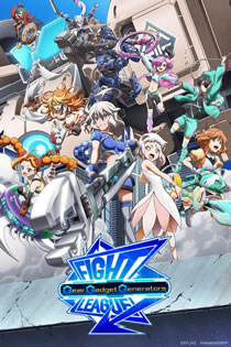 Anime Fight League: Gear Gadget Generators Legendado